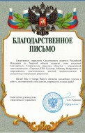 Тверское-БТИ http://бтитверь.рф