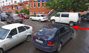 Почти 330 машино-мест зарегистрировали в собственность автовладельцы Подмосковья в мае