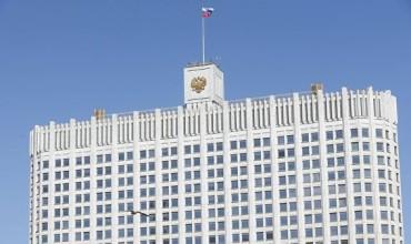 Правительство РФ утвердило требования к единой инфосистеме жилстроительства