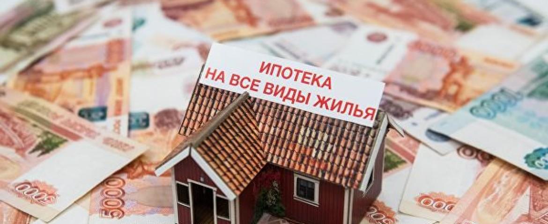 Эксперты: в 2019 году объем выдачи ипотеки вырастет на 10%