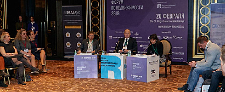 Эксперты обсудили перспективы стройотрасли в условиях реформы