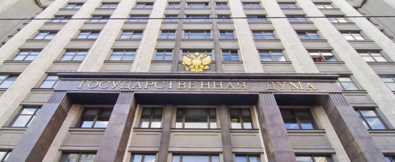 Законопроект об ипотечных каникулах внесен в Госдуму